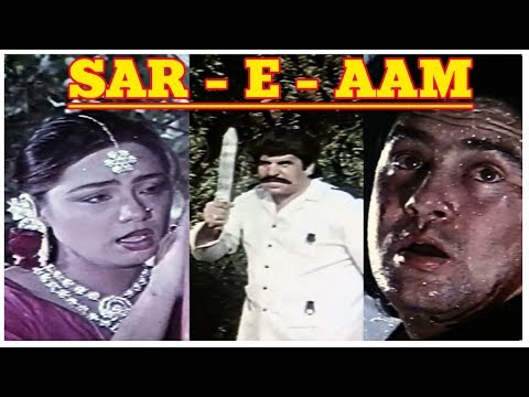 SAR-E-AAM (1993) - SHAHIDA MINI, BABAR, SULTAN RAHI, HUMAYUN QURESHI - OFFICIAL PAKISTANI MOVIE