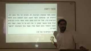 הקרבת קורבנות בימינו - ר' יוסף לברן