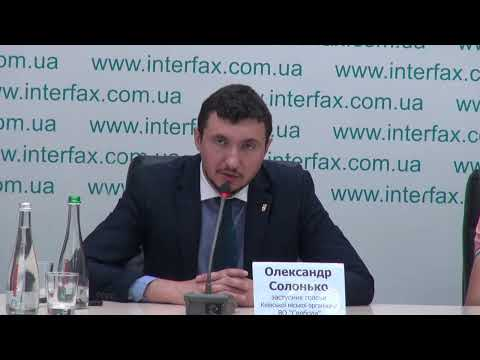 Interfax-Ukraine to host press conference 'About Black PR against Candidate for Deputy from Svoboda Party Mykhailo Podoliak'