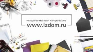 """Интернет-магазин канцтоваров """"Издательского дома """"Череповецъ"""""""