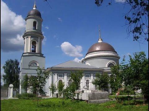 Псков храм в любятове