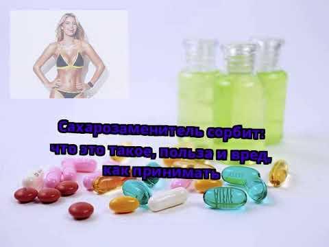 Диабетические продукты список