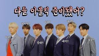[BTS] BTS' video collection that BTS wants to erase!