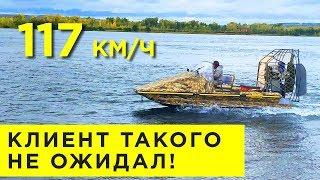 видео товара АЭРОЛОДКА ALLIGATOR 630