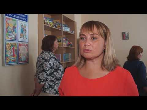 Образовательный форум в с.Ермолаево