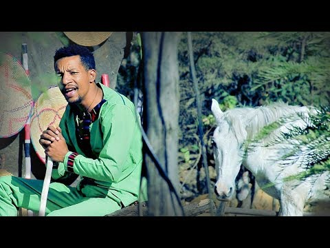 Yigrem Assefa - Shakimalle | ሸኪመሌ - New Ethiopian Oromo Music 2018 (Official Video)