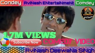 Comedy video | Hindi comedy video | Fani video | Best comedy movie clip | viajay Razz comedy - Download this Video in MP3, M4A, WEBM, MP4, 3GP