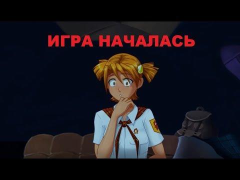 ПОХОД | Лагерь Самоубийц 6 серия | Бесконечное лето