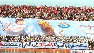 ملخص مباراة الزوراء 4-1 القوة الجوية | نصف نهائي كأس العراق 2019/6/11