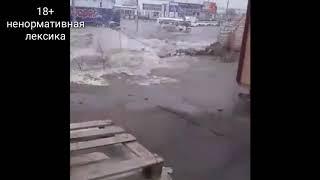 Воронеж - последствия коммунальной аварии