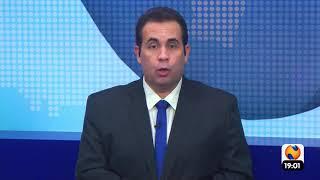 NTV News 19/09/2020