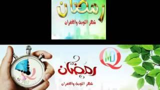 توبة المنشد ابو عبدالملك محسن الدوسري عن الغناء تحميل MP3