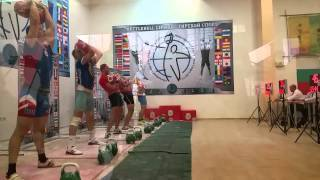 IUKL European Championships 2015. Long Cycle -95kg