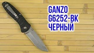 Ganzo G6252-BK - відео 1