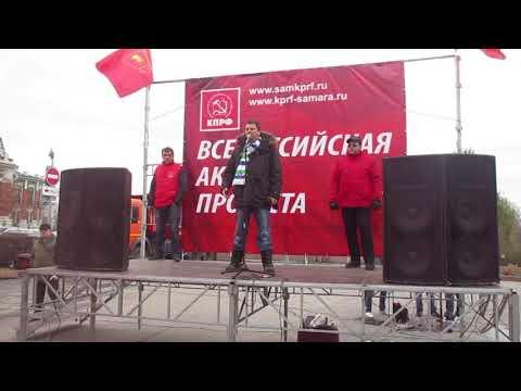 митинг  7 ноября красный день календаря Единороссию под эшафот видео