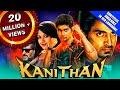 Kanithan (2020) New Released Full Hindi Dubbed Movie   Atharvaa, Catherine Tresa, Karunakaran
