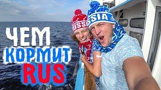 Туры на рыбалку по россии