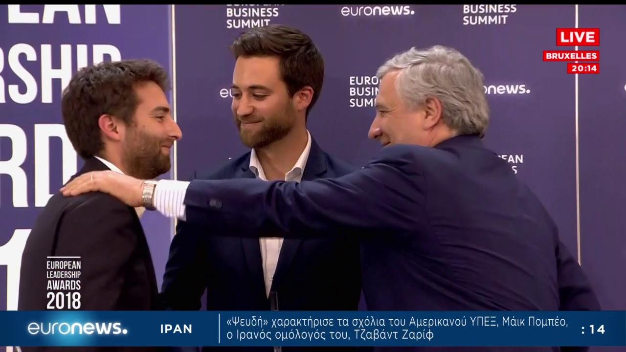 European Leadership Awards: Ζωντανά την Τετάρτη στο euronews