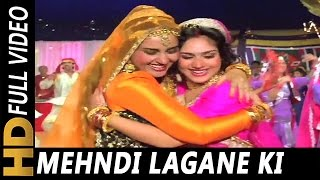 Mehndi Lagane Ki Raat Aa Gayi  Kumar Sanu Sadhana Sargam  Aadmi Khilona Hai 1993 Songs