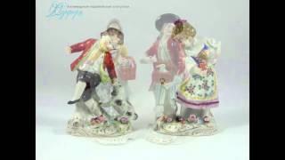 Антикварные статуэтки Sitzendorf из Германии