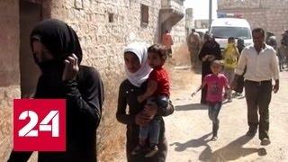 В Сирии террористы начали пользоваться гуманитарными коридорами