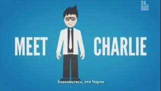 Глубокая паутина (2015) Документальный фильм | BitcoinRussia