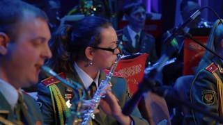 Образцово-показательный оркестр Вооружённых Сил Республики Беларусь в Москве 21 02 2017