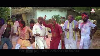 Bajrang Bali Bajrang Bali Full Holi Song (nirahua Hindustani)