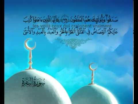 Sourate La vache <br>(Al Baqarah) - Cheik / Mishary El Afasy -