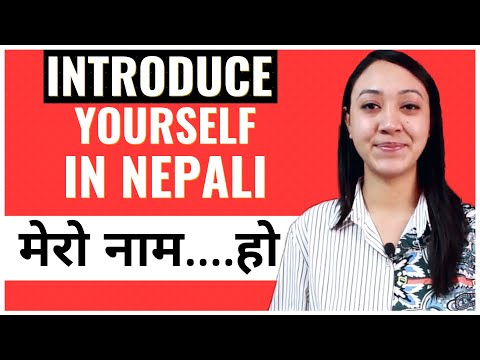 #16 Learn Nepali for Beginners | How to Introduce yourself in Nepali | Conversation in Nepali