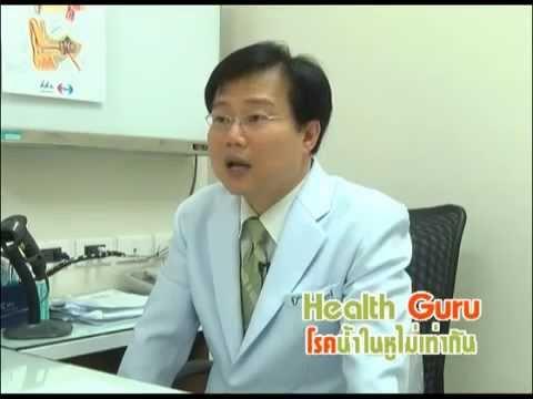 แก้ไข homeopathic รักษากลาก