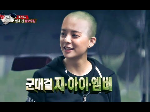 [HOT] Real Men 진짜 사나이 - Henry advice Amber for army life 엠버&헨리 군생활 조언짤 20150118
