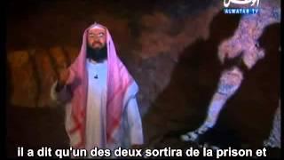 Les Histoires des Prophètes 13[Joseph]