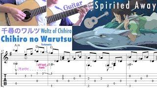 Chihiro no Warutsu [Waltz of Chihiro] / Spirited Away (Guitar)