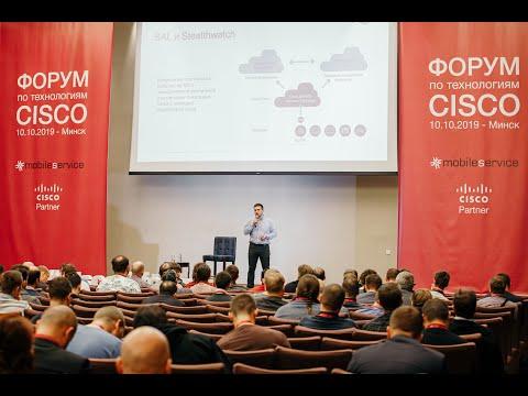 Cisco Tetration+Stealthwatch: Поведенческая аналитика