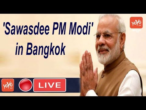 MODI LIVE : PM Modi addresses 'Sawasdee PM Modi' programme in Bangkok