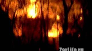 Пожар на улице Московской. -ZarLife.ru-