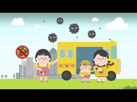 고농도 미세먼지 대응요령 어린이집
