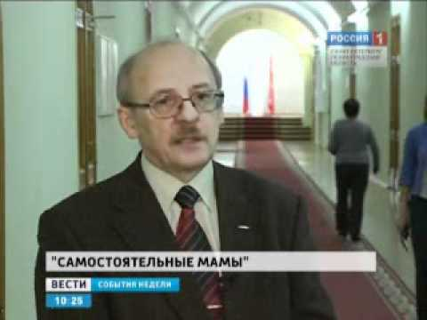 Петербург лидер по числу матерей одиночек