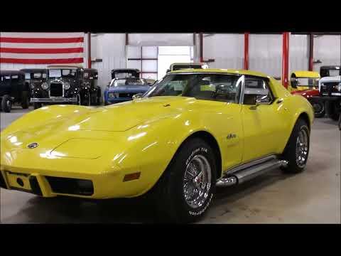 1976 Chevrolet Corvette for Sale - CC-1019510