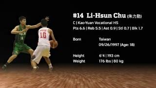 #14 Li-Hsun Chu (朱力勳)|Class:2017|高二|6'4 (193cm)|176 Lbs (80kg)|高苑工商|C|Age: 18