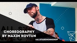 Jack Marzilla - Low Key Trill Choreography by Максим Ковтун All Stars Workshop 2017