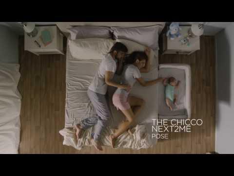سرير اطفال جانبي نكست تو مي | شيكو
