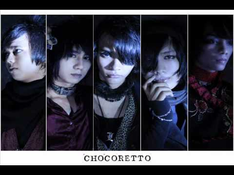 CHOCORETTO - 仲間