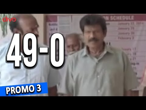 49 - O