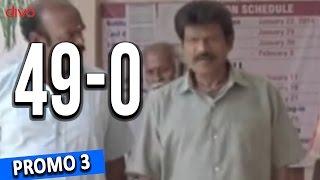 49 - O TV Teaser 3