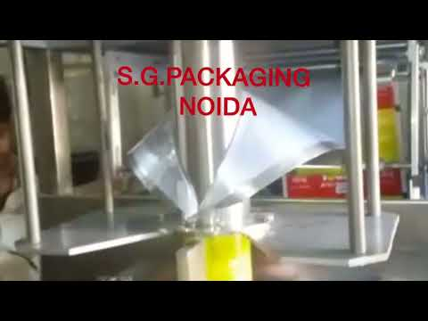 Spice Powder Pouch Packing Machine
