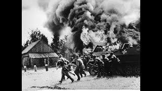 НАПАДЕНИЕ НА ПОЛЬШУ В 1939 | ФИЛЬМ ДЛЯ УРОКА ИСТОРИИ