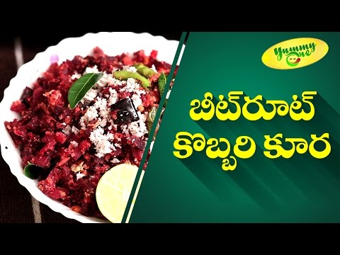 How To Make Beetroot Kobbari (Coconut) Kura || Yummy One || Telugu Recipes || Indian Recipes