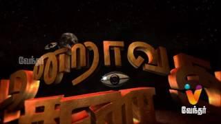 Moondravathu Kan - Jeeva Naadi Jothidam Exclusive Report - [Epi-542]